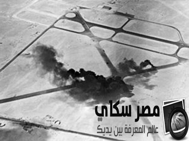 العدوان الثلاثى على مصر 1956 م
