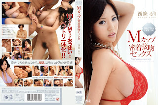 BT26 M+Cup+Close+Up+Kissing+Sex+ +Ruri+Saijou Big Tit (Toge)