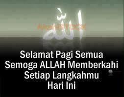 gambar dp bbm selamat pagi islam