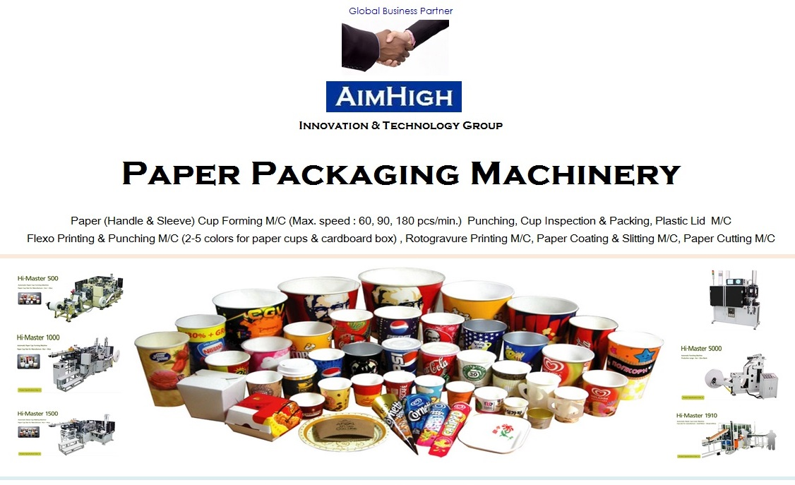 Paper (Handle, Sleeve) Cup  & Cardboard Box Forming Machines  (AIMHIGH KOREA)