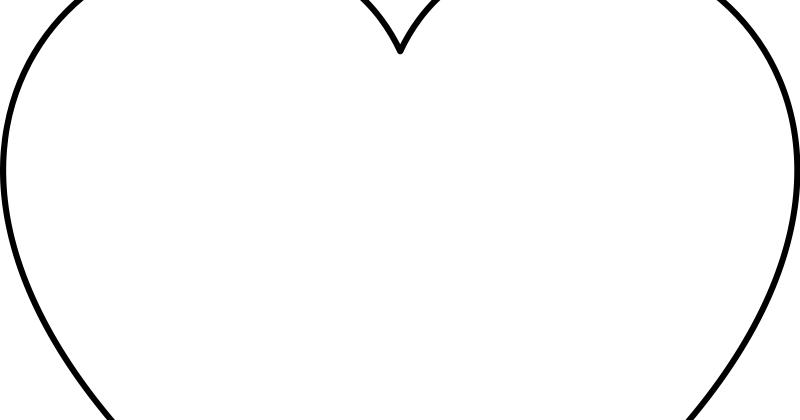 Dibujo con corazon para colorear desmotivaciones tristes for Disegni da colorare con cuori