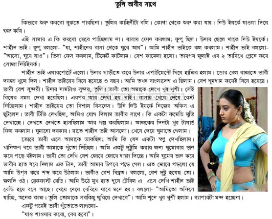 View Full Size | More kutsit sotto golpo tuli vabi | Source Link