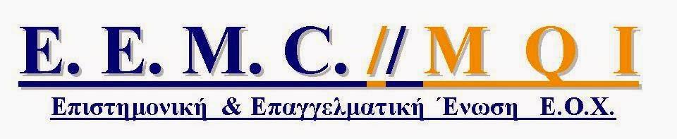 Επιστημονική & Επαγγελματική Ένωση
