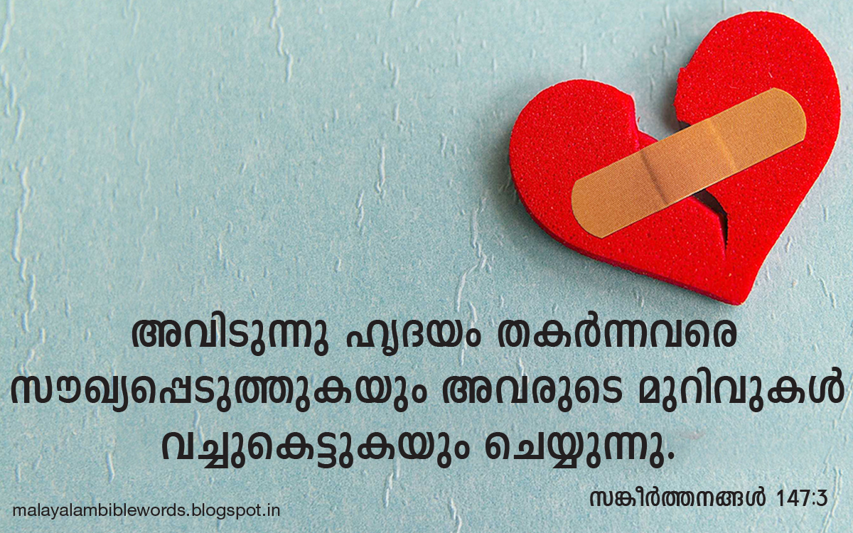 Malayalam Love Quotes Malayalam Bible Words Malayalam Bible Words Bible Words