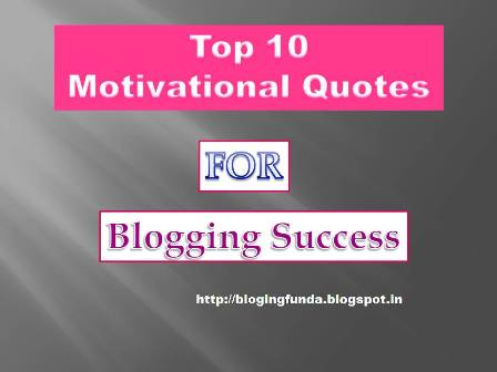 Top 10 Motivational Quotes - BloggingFunda