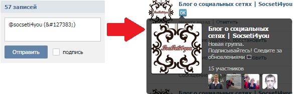 Как сделать ссылку вконтакте в смайлик вконтакте