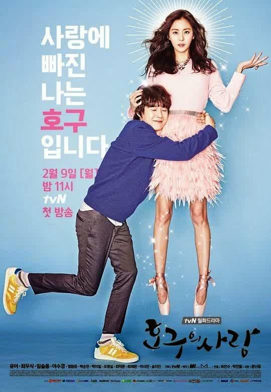http://tanggasurga.blogspot.com/2015/02/drama-korea-ho-goos-love-subtitle.html