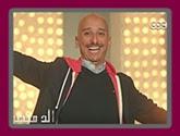 --برنامج SNL بالعربى الحلقة 9 مع خالد منصور --السبت 3-12-2016