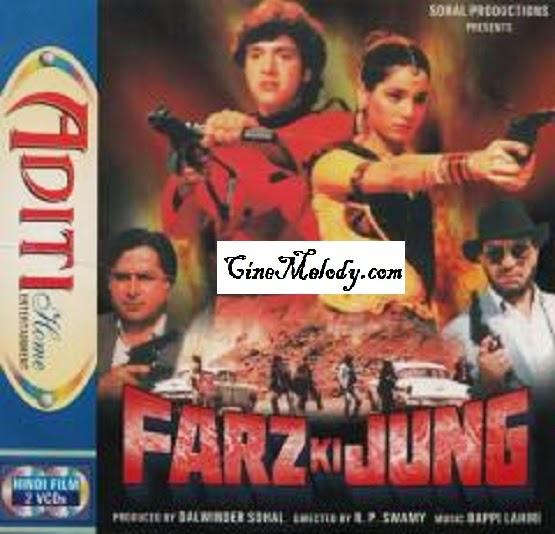 Farz Ki Jung  1989