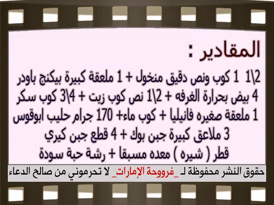 http://4.bp.blogspot.com/-aPyQ3DkwLog/VKKU94J5m_I/AAAAAAAAExY/Xdm_e6NUSPo/s1600/3.jpg
