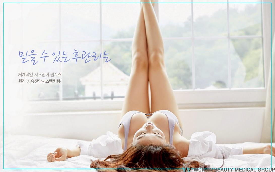 Korean_breast_plastic_surgery_specialized_clinic_wonjin