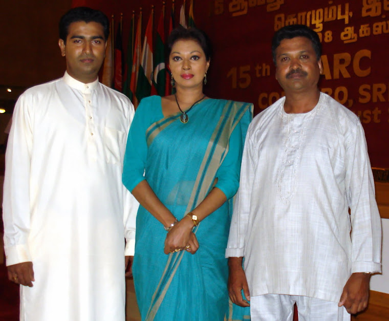 15th SAARC Conference held in Colombo in August 2008