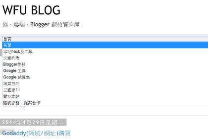 修正導覽列下拉選單的矛盾__在Blogger網頁版及行動版正常運作的訣竅