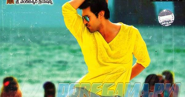 Naa Songs - Telugu Mp3 Songs Free Download  