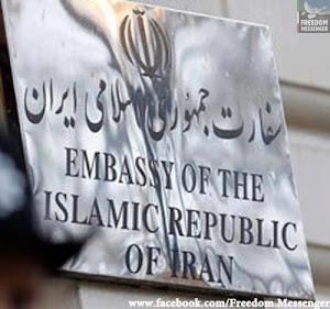 امروز ساعت سه بعد ظهر روز چهار شنبه  سفارت جمهوری اسلامی واقع در برلین حمله شد