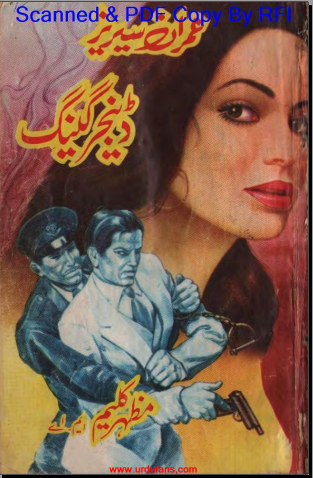 Aab E Hayat By Umera Ahmed Read Online