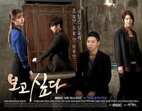 http://ceritobosojowo.blogspot.com/2014/01/sinopsis-i-miss-you-missing-you-episode-1-sampai-terakhir.html