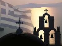 Η Αλήθεια και ο Παγκόσμιος Έλλην,κοινωνία,ανθρωπότητα,πολιτική,Ελλάδα