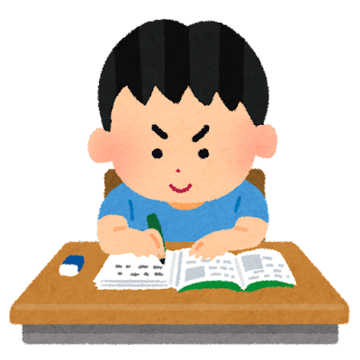 勉強をする男の子のイラスト