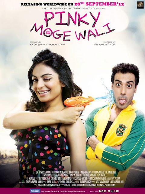 Pinky Moge Wali Posters - New