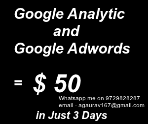 Get Google Certification