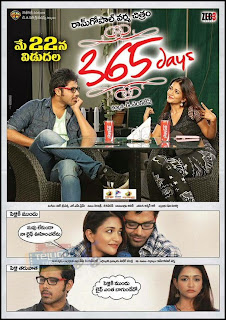 365 days releasing on May 22
