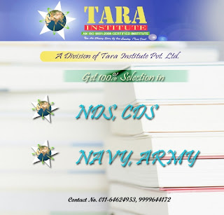 upsc cds notification, upsc combined defence service notification 2012, cds 2012 notification, upsc cds exam ii notice 2012,cds,upsc cds