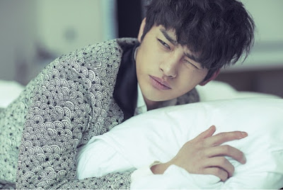 Seo In Guk The King's Face