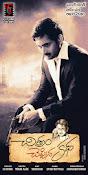 Chitram Cheppina Katha Movie wallpapers-thumbnail-6