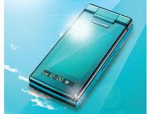 Pertama di Dunia, Ponsel Tenaga Surya Tahan Air