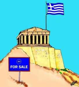 η Ελλάδα έχει πεθάνει