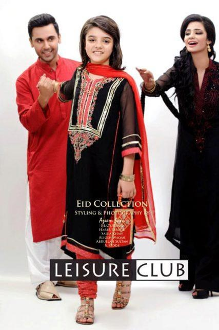 http://4.bp.blogspot.com/-aS2bij8JJZI/UA6PDicT0yI/AAAAAAAADqE/gdOasKQ8_wU/s1600/leisure-club-eid-collection-2012-2.jpg