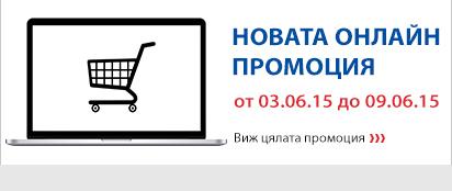 http://www.technopolis.bg/bg/PredefinedProductList/03-06-09-06-2015/c/OnlinePromonew