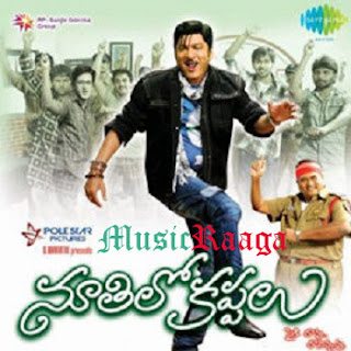 Noothilo Kappalu telugu mp3 songs