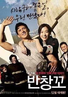 Bộ phim kể về anh lính cứu hỏa Kang Il. Cái chết của người vợ yêu quý để lại cho anh một vết thương sâu đậm. Kang Il đã phải vật lộn với vết thương đó trong suốt thời gian dài, cho đến khi...