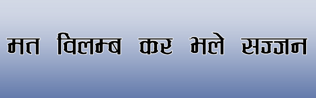 Annapurna Hindi font download