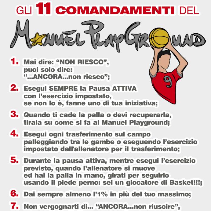 Gli 11 Comandamenti del Manuel PlayGround