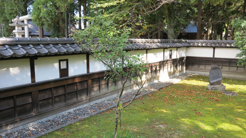 Kunio Yanagita Memorial Hall
