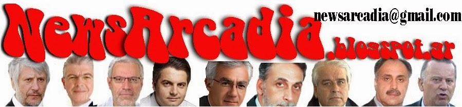 http://newsarcadia.blogspot.gr/