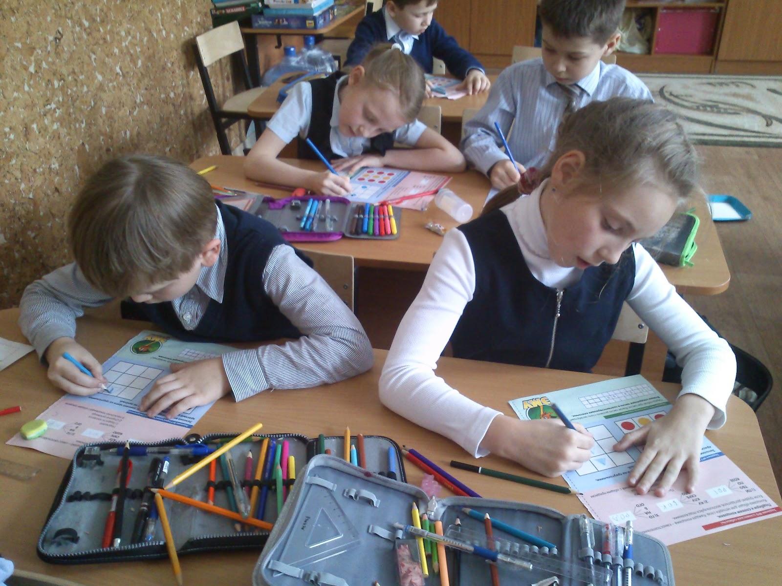 Русские делают уроки 6 фотография