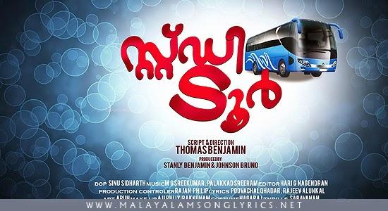 Pranayam Mizhi Chimmi Song Lyrics - Study Tour Malayalam Movie Songs Lyrics