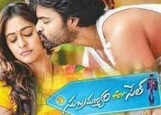 SubraManyam For Sale (2015) Telugu Movie Watch Online