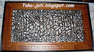 http://toko-jati.blogspot.com/2013/02/kaligrafi-ayat-kursi.html