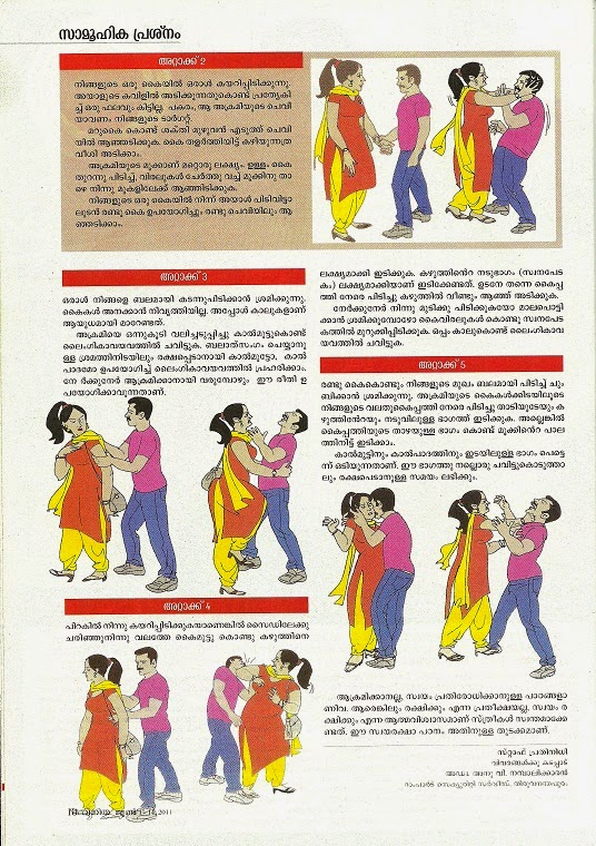 Vanitha 5