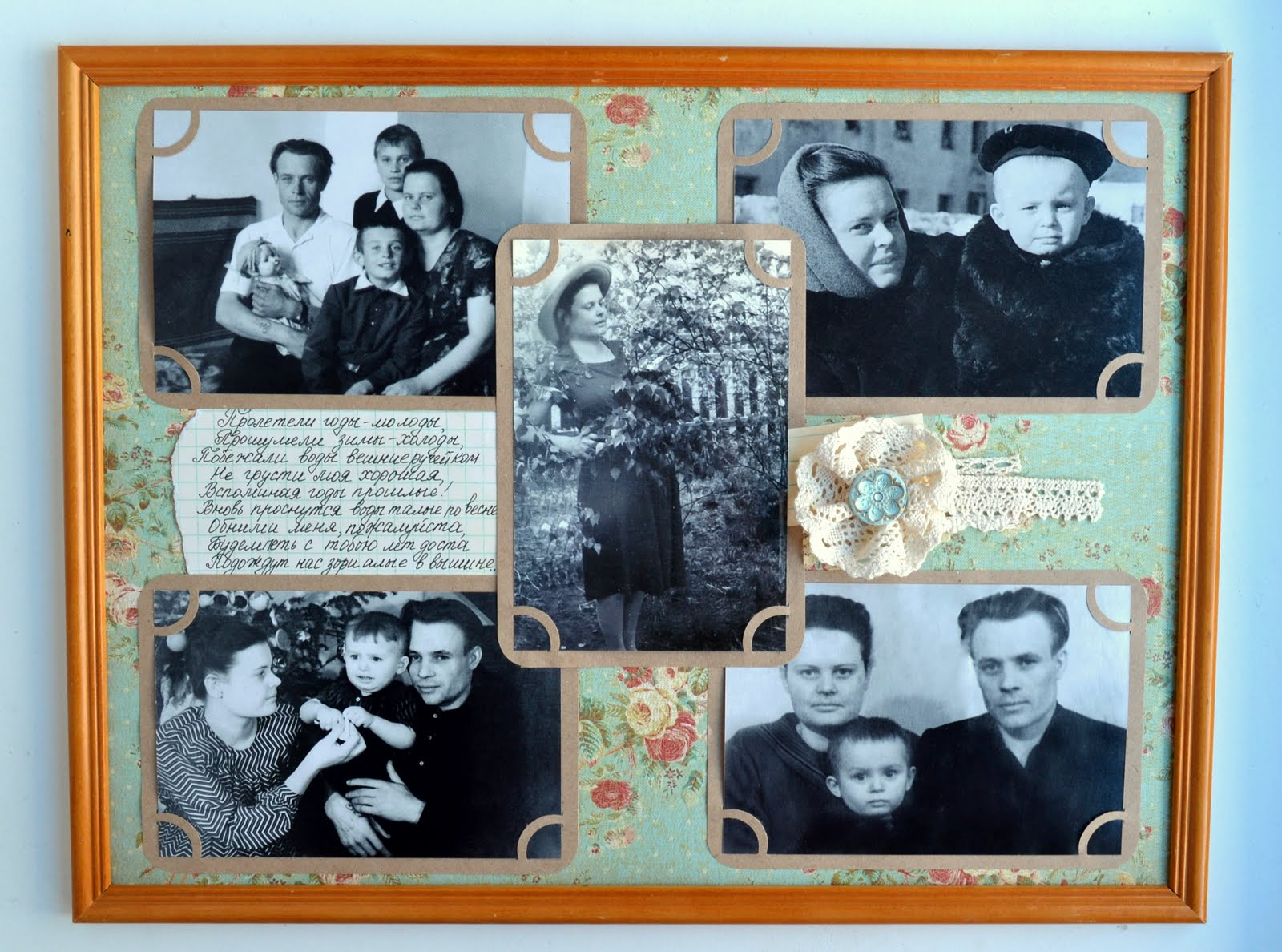 Коллаж для бабушки