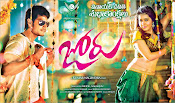 Joru first look wallpapers-thumbnail-8