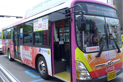Garden By The Bay Bus korean travel online - suncheon bay garden expo and jangdae park's