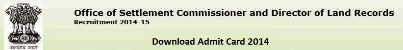 Bhumi Abhilekh Land Record Admit Card 2014