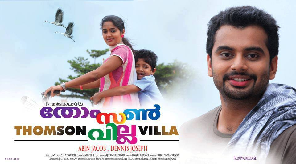 ulsaha committee malayalam movie free torrent download