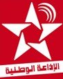 مدونة سامي سهيل - استمع راديو الإذاعة الوطنية المغربية Ecouter Radio RTM Arabe Rabat Maroc